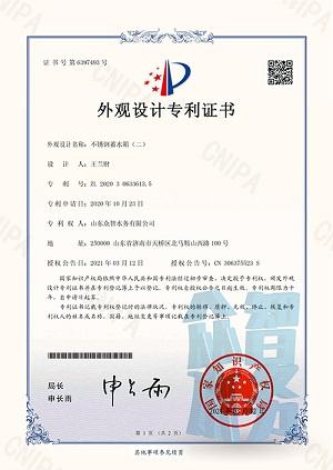 澳门网站zhu册就送彩金的水wu证书_00