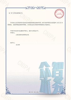 澳门网站zhu册就送彩金的水wu证书_01